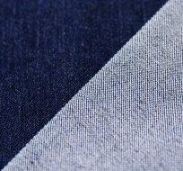 Jeans/Denim modrá ryflová tmavá -ZBYTEK