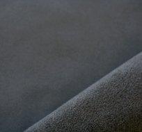 Softshell strečový tmavě šedý s fleecem